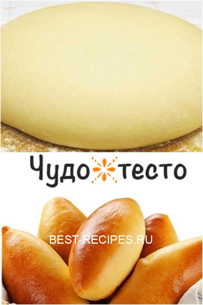 Тесто «как пух» на кефире и без яиц