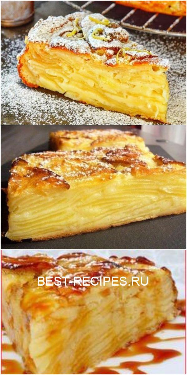 Очень вкусный и сочный яблочный пирог от богини кондитерских изделий Елены Мироненко