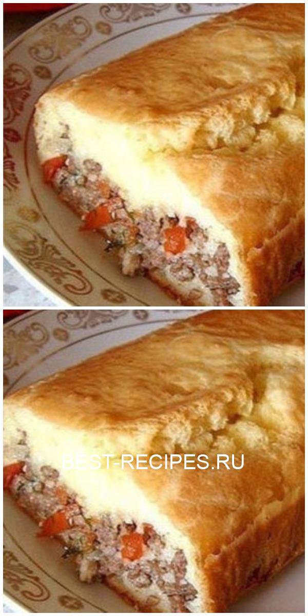 Очень простой, быстрый в приготовлении, не требующий особенных затрат, сытный пирожок!