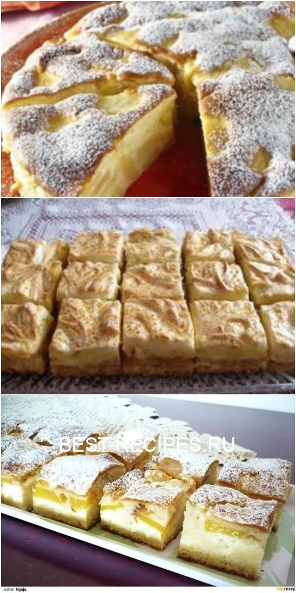 Идеальный итальянский пирог — ни убавить ни прибавить! Вкусно — просто не описать словами.