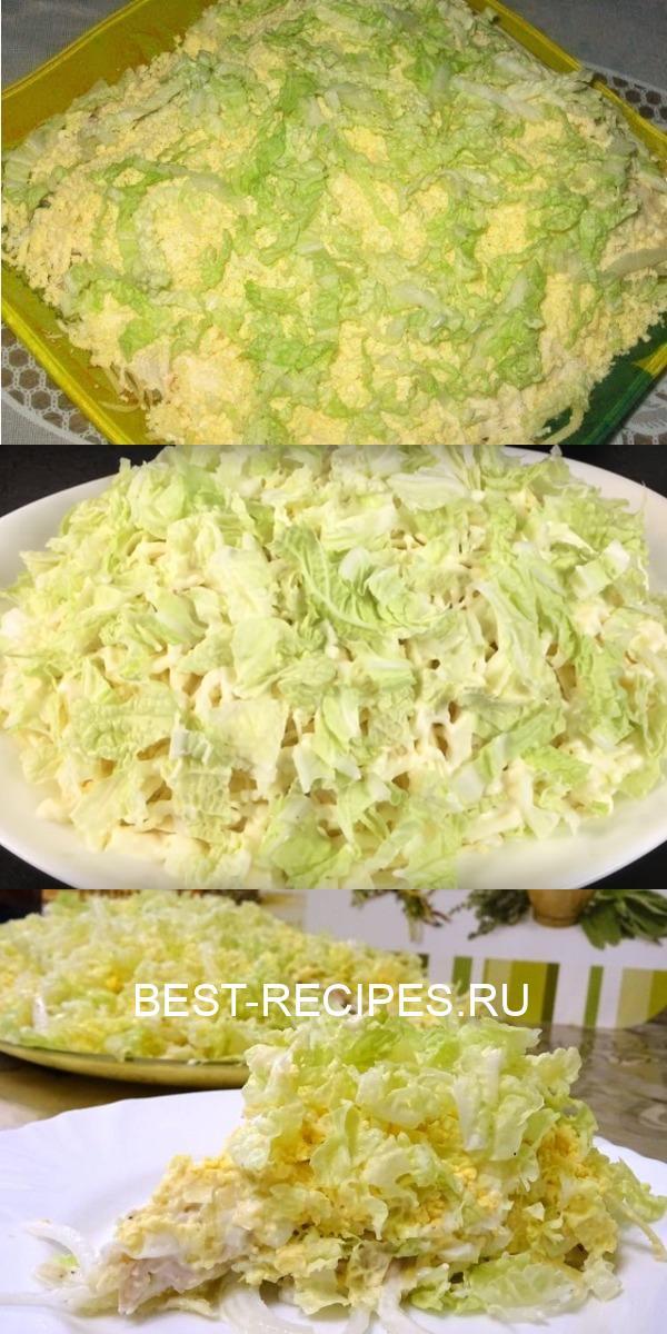 Такой салатик можно готовить хоть каждый день и он никогда не надоест.