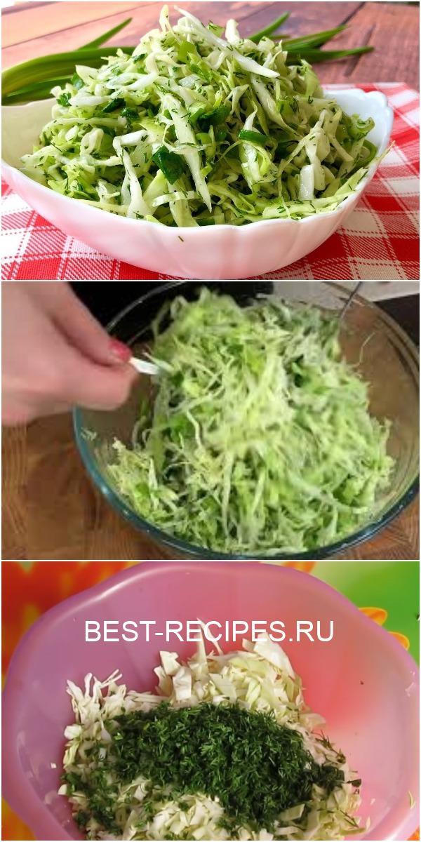 Простейший салат «Минутка» из капусты c потрясающе вкусной и необычной заправкой