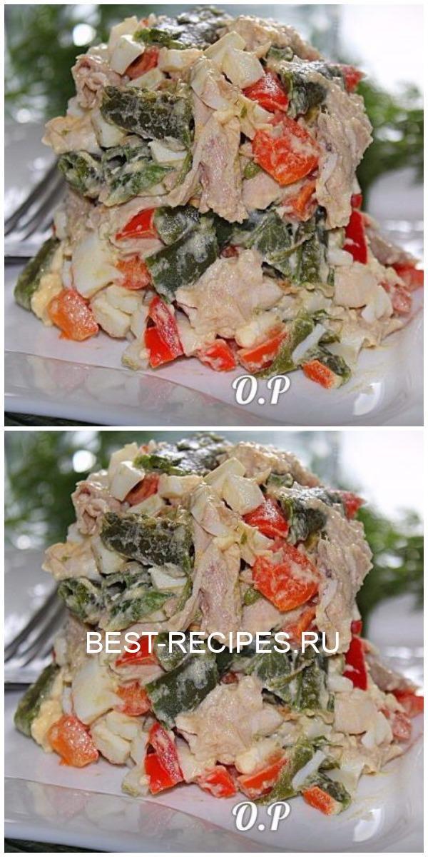 Полезный салат «ШЕДЕВР» С КУРИЦЕЙ И БОЛГАРСКИМ ПЕРЦЕМ. Можно есть на ночь!