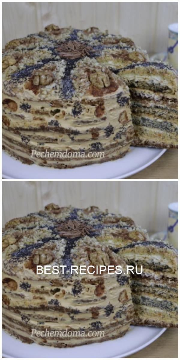 Вкуснейший торт «Дамский каприз». Как настоящая дама, я просто обожаю этот десерт!