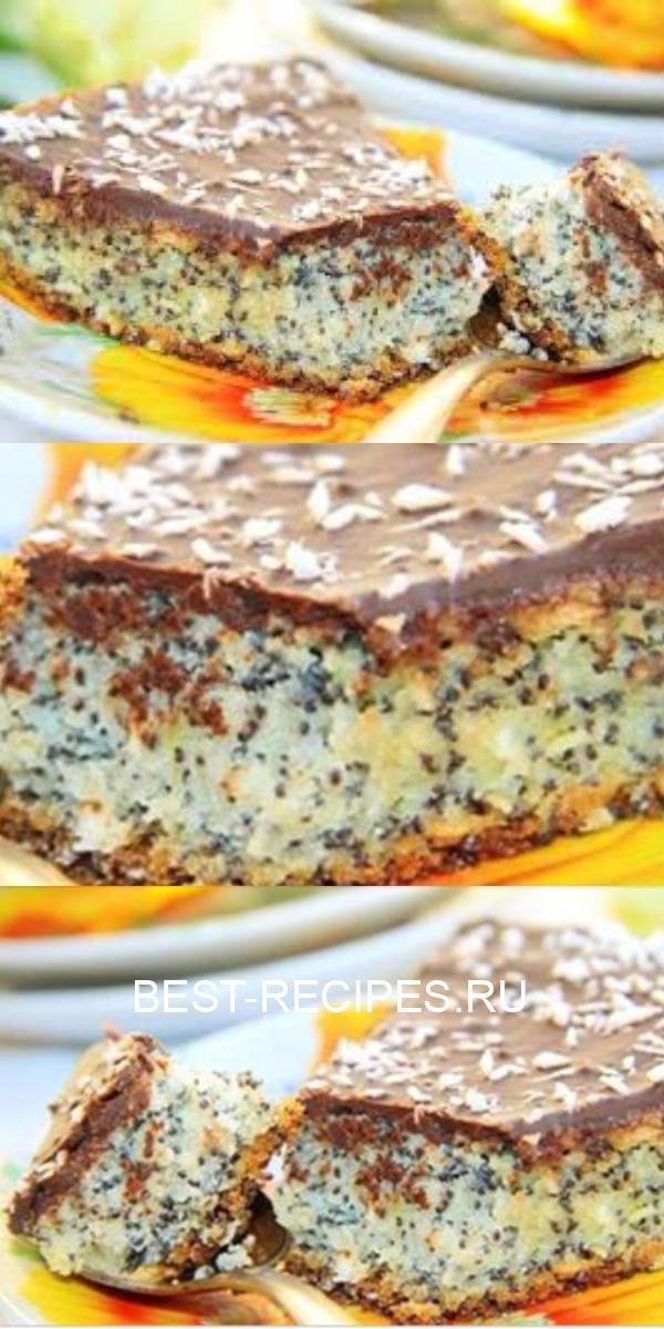 Торт «Проще простого»! Рецепт, о котором невозможно молчать!