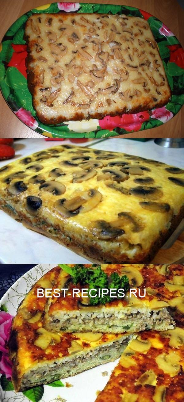 Восхитительный слоёный пирог «Вверх тормашками»: давно искала этот рецепт