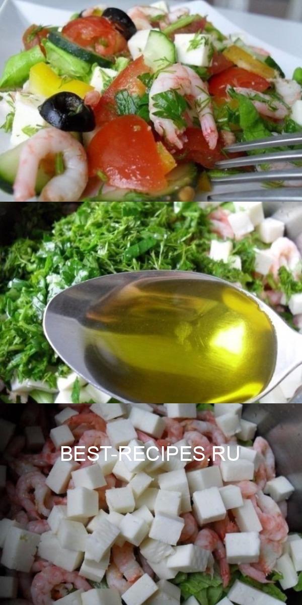 Вкус этого салата покорит всех. Салат «Лёгкость» — готовить одно удовольствие.