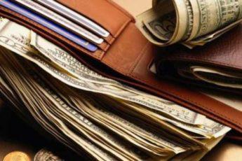 Поменять кошелек и стать богатым? Фэншуй в действии 1