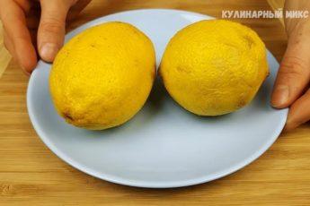 Подруга научила снимать цедру с лимона без тёрки: нашла способ проще и быстрее 1