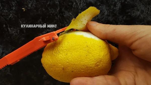 Подруга научила снимать цедру с лимона без тёрки: нашла способ проще и быстрее 6