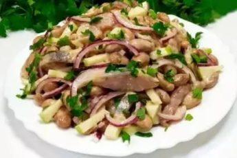 У знакомой попробовала салат с селедкой и фасолью, на прошлой неделе готовила два раза и снова собираюсь 1
